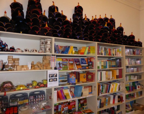 Mongolei Shop / Wildberry Handelsgesellschaft mbH