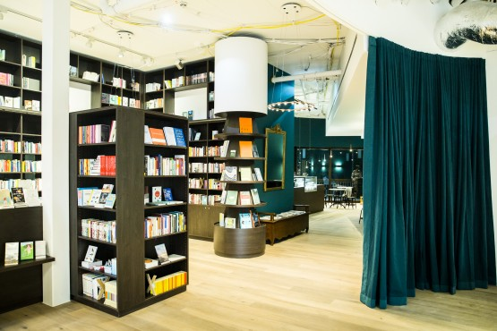 Lesesaal Buchhandlung