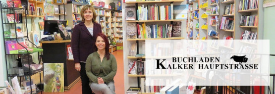 Buchladen Kalker Hauptstraße